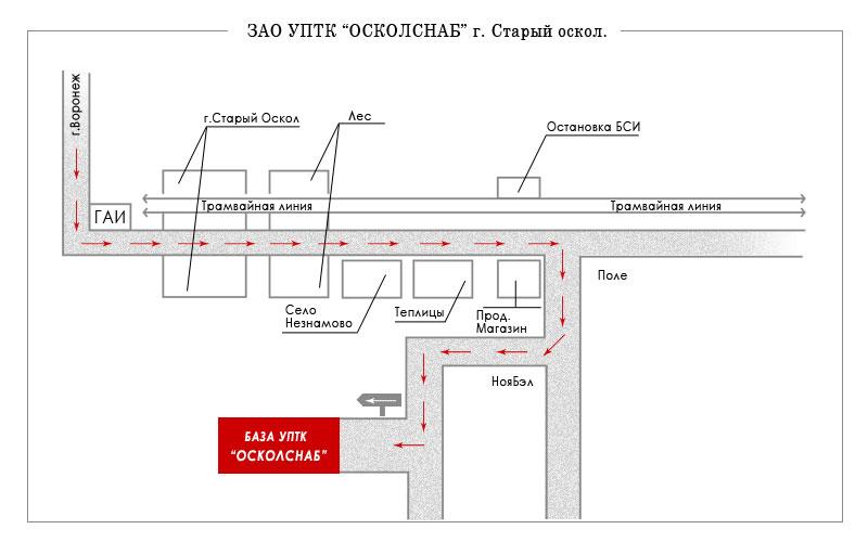 Склад в городе Старый Оскол Белгородской области