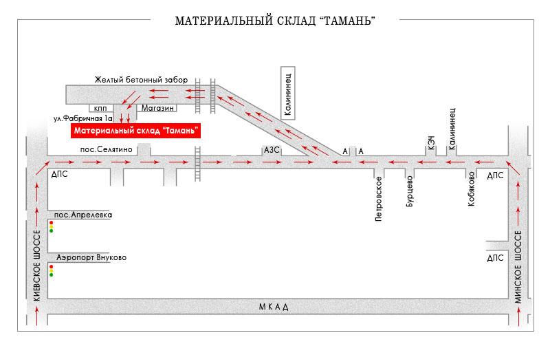Склад в поселке Калининец Московской области